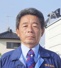 代表取締役 猿渡 義雄